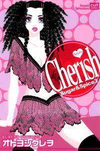 Cherish〈Sugar&Spice3〉