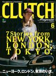 CLUTCH Magazine Vol.79