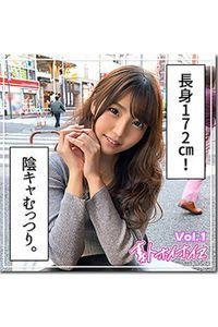 【素人ハメ撮り】mana Vol.1