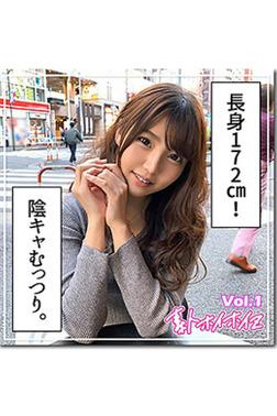 【素人ハメ撮り】mana Vol.1-電子書籍