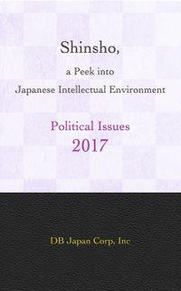Shinsho, a Peek into Japanese Intellectual Environment