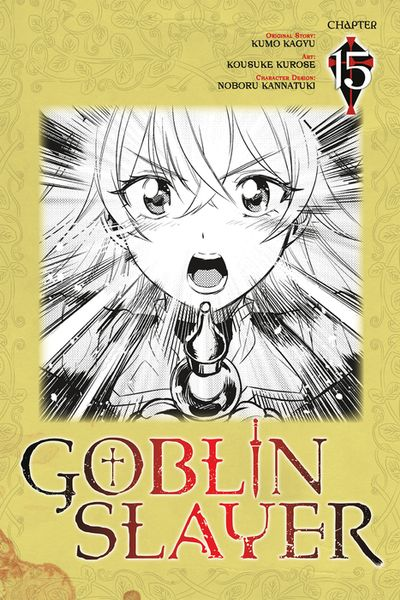 Goblin Slayer, Chapter 15 (manga)