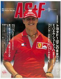 AS+F(アズエフ)2001年9月号