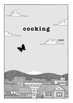 Cooking, Volume 1