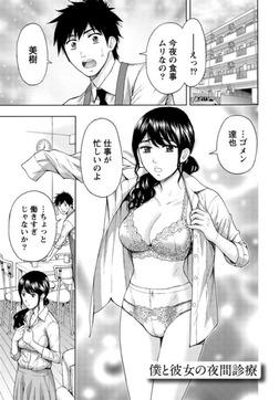 しっとりレディと甘い蜜 【分冊版 4/9】-電子書籍