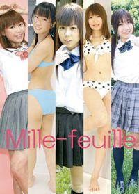 3年A組 『ミルフィーユ学園』 ~制服&ビキニをどうぞ!~