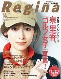 Regina2020秋冬号
