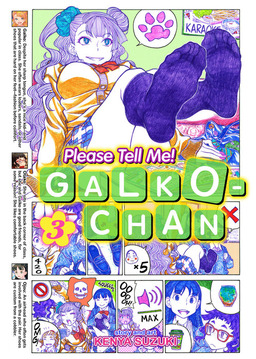 Please Tell Me! Galko-chan  Vol 3