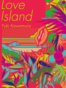 Love Island-電子書籍
