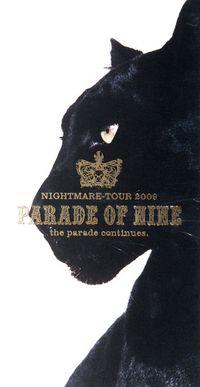ナイトメア公式ツアーパンフレット 2009 TOUR 2009 PARADE OF NINE