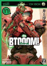 【期間限定 試し読み増量版】BTOOOM! 17巻