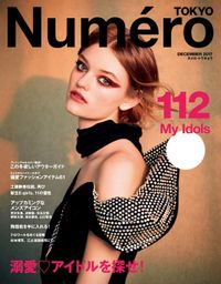 Numero TOKYO(ヌメロトウキョウ) 2017 年 12月号 [雑誌]
