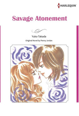 SAVAGE ATONEMENT-電子書籍