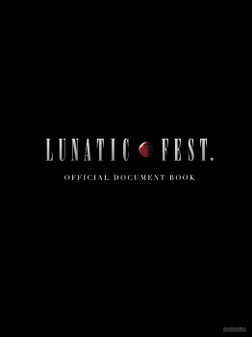 LUNATIC FEST. OFFICIAL DOCUMENT BOOK-電子書籍