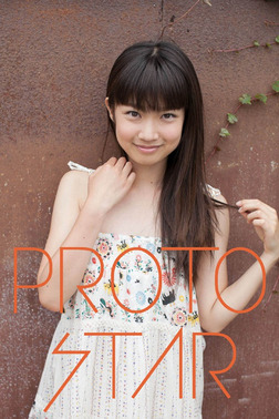 PROTO STAR 青山奈桜 vol.2-電子書籍