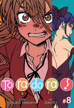 Toradora! Vol. 8-電子書籍