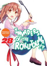 Invaders of the Rokujouma!? Volume 28