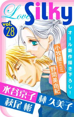 Love Silky Vol.28-電子書籍
