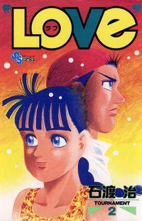 """LOVe""(2)"