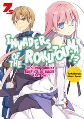 Invaders of the Rokujouma!? Volume 7.5