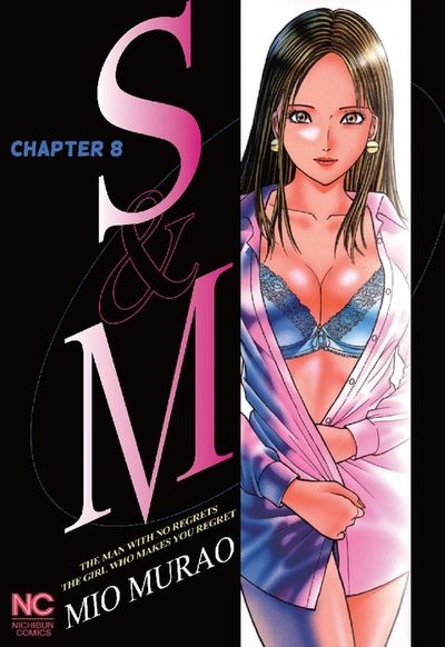 S and M, Chapter 8