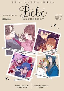 Bebe vol.7-電子書籍