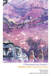 5 Centimeters per Second + Children Who Chase Lost Voices