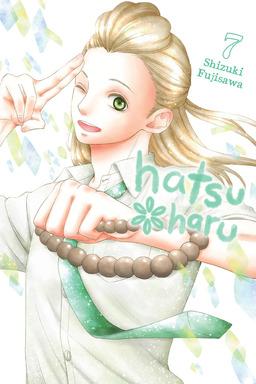 Hatsu*Haru, Vol. 7