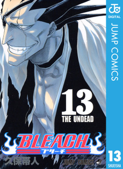 BLEACH モノクロ版 13-電子書籍