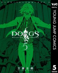 DOGS / BULLETS & CARNAGE 5