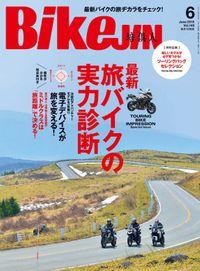 BikeJIN/培倶人 2015年6月号 Vol.148