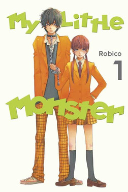 My Little Monster 1-電子書籍