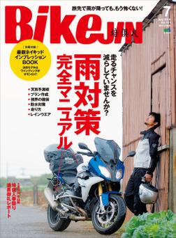 BikeJIN/培倶人 2016年7月号 Vol.161-電子書籍