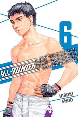 All-Rounder Meguru Volume 6-電子書籍