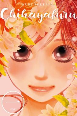 Chihayafuru Volume 1-電子書籍