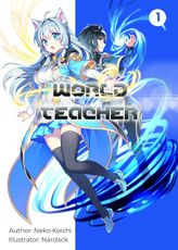 World Teacher: Special Agent in Another World Volume 1