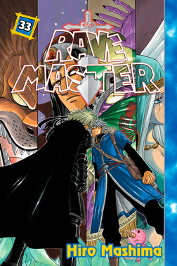 Rave Master Volume 33-電子書籍