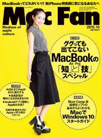Mac Fan 2015年10月号