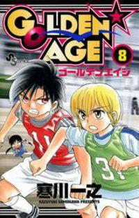 GOLDEN AGE(8)