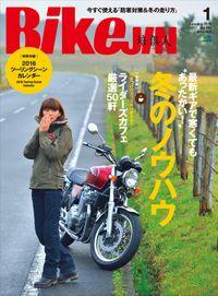 BikeJIN/培倶人 2016年1月号 Vol.155
