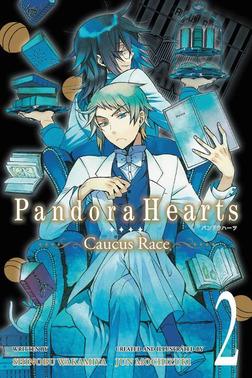 PandoraHearts ~Caucus Race~, Vol. 2-電子書籍