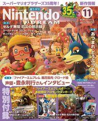 Nintendo DREAM 2020年11月号【読み放題版】