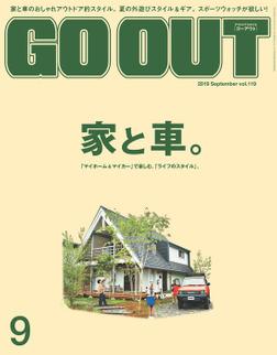 GO OUT 2019年9月号 Vol.119-電子書籍
