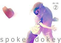 spokey dokey(2)