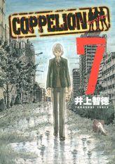 COPPELION 7