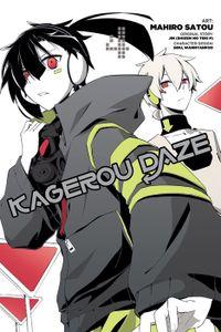 Kagerou Daze, Vol. 4