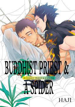 BUDDHIST PRIEST & A SPIDER (Yaoi Manga), Volume 1
