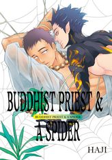 BUDDHIST PRIEST & A SPIDER (Yaoi Manga), Volume 1