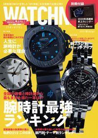 WATCH NAVI1月号2020Winter