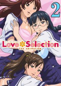 【フルカラー】Love Selection~放課後ロストバージン大会~(2)